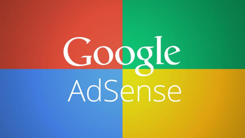 почему гугл адсенс так строго оценивает сайты