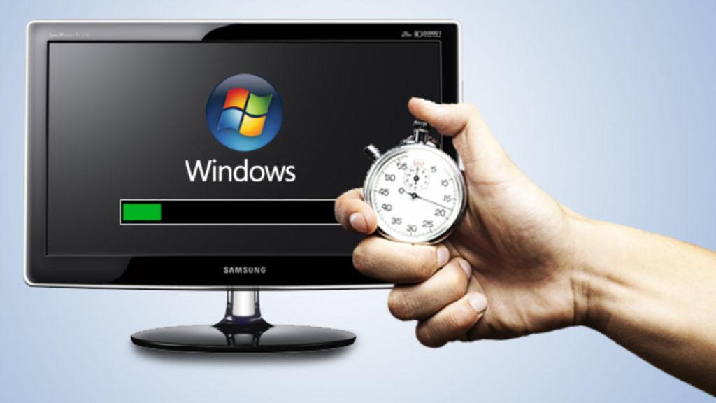 ускорение компьютера самостоятельно