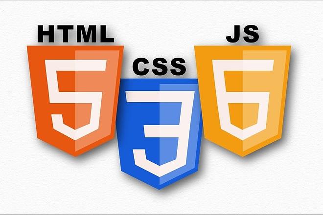html 5 - насколько важен для сайта