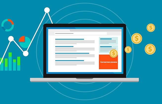 контекстная реклама для блогов и сайтов